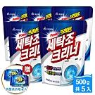 韓國MKH無窮花 洗衣槽專用強效清潔劑500gx5入贈抗菌洗衣皂2入