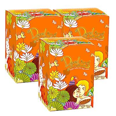 親愛的 白咖啡-不加糖(20包x3盒)-贈馬克杯