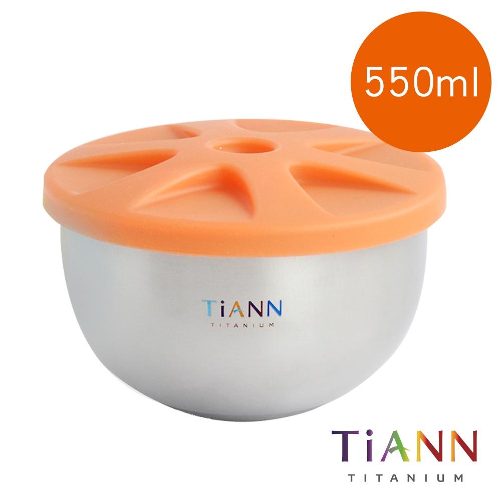 TiANN 鈦安純鈦餐具 550ml 雙層鈦碗/隔熱碗 附橘色矽膠防漏蓋(快)