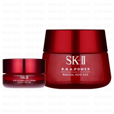 *SK-II R.N.A.超肌能緊緻活膚霜100g+大眼霜15g