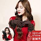 seoul show首爾秀 兔毛拼接針織羊絨毛高彈手套