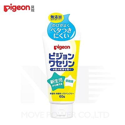 【任選】日本《Pigeon 貝親》嬰兒凡士林(日本製)