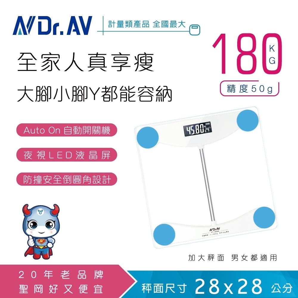 N Dr.AV聖岡科技 PT-2828 日式超精準電子體重計