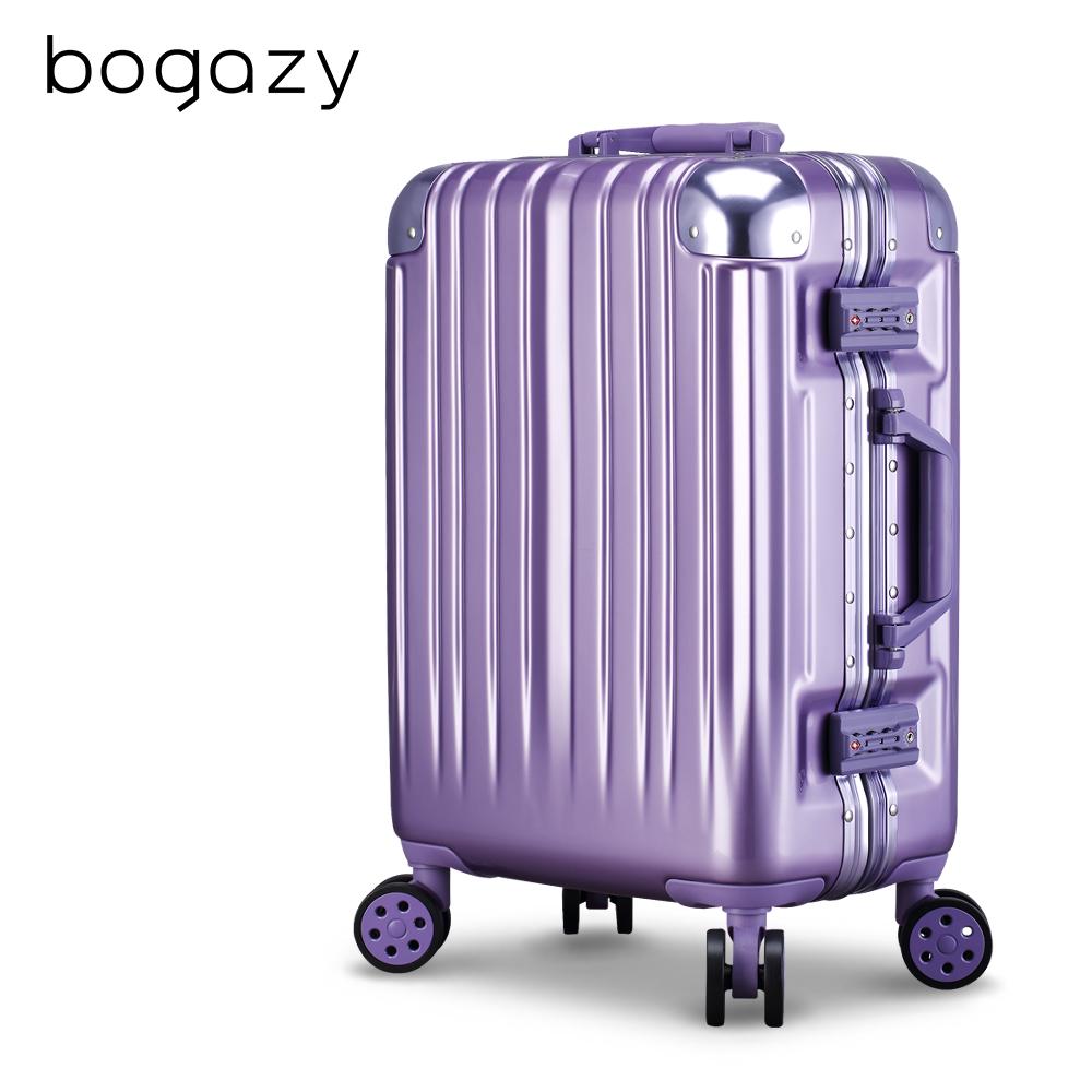 Bogazy 迷幻森林III 26吋鋁框新型力學V槽鏡面行李箱(女神紫)
