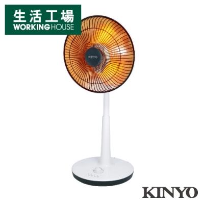 【生活工場】KINYO14吋碳素電暖器HCS-140