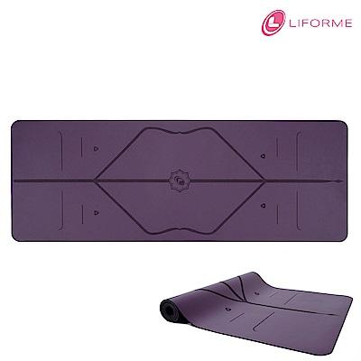Liforme 經典瑜珈墊-紫地球慈善限定版