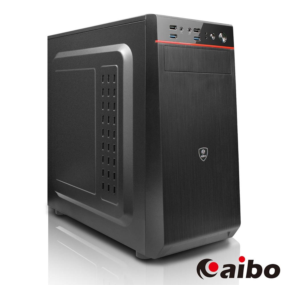 aibo 武神 USB3.0 一大 全黑化架構電腦機殼