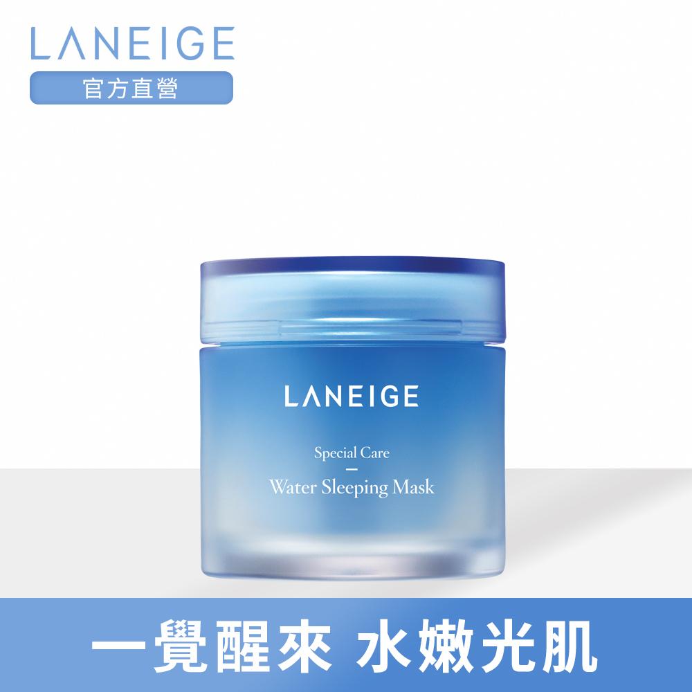 LANEIGE蘭芝 睡美人香氛水凝膜-淨亮保濕升級版70ml