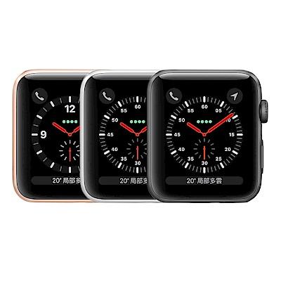 【福利品】Apple Watch S3 GPS+行動網路 38mm鋁金屬錶殼