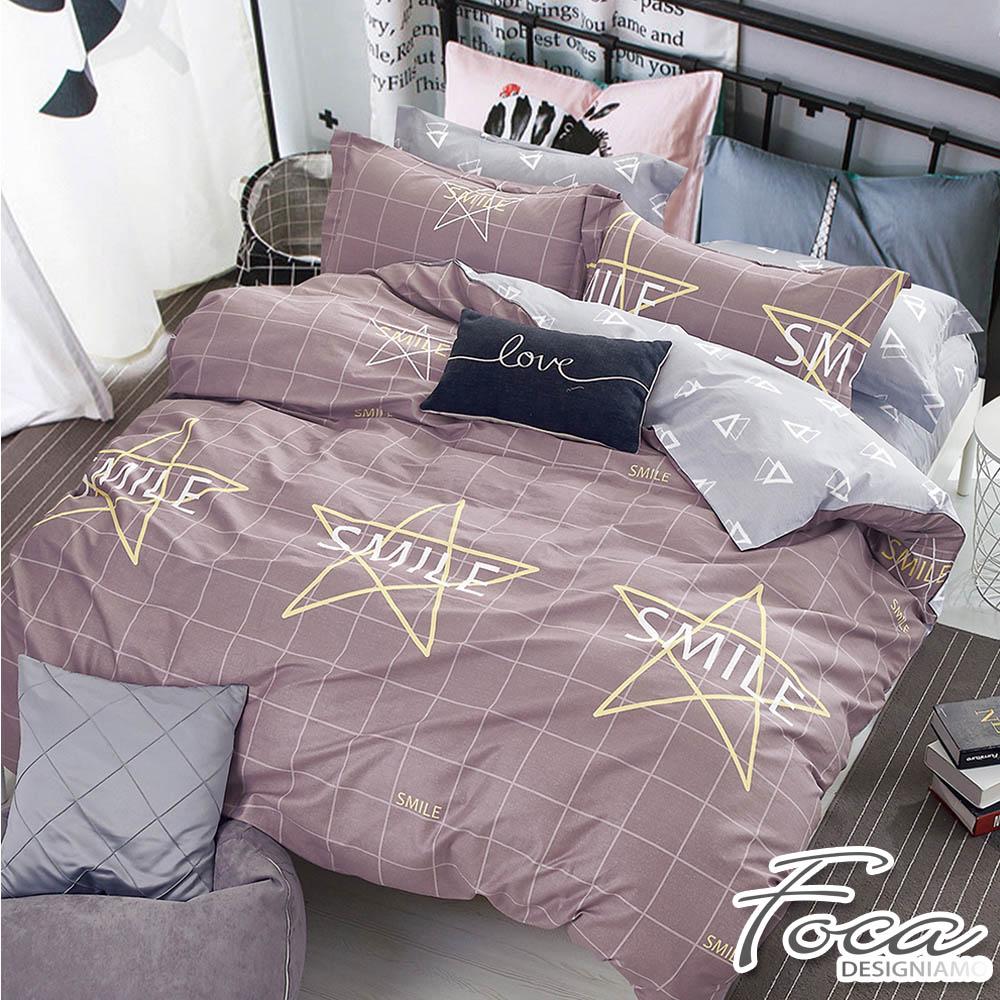 FOCA淳味-加大-100%精梳純棉四件式兩用被床包組