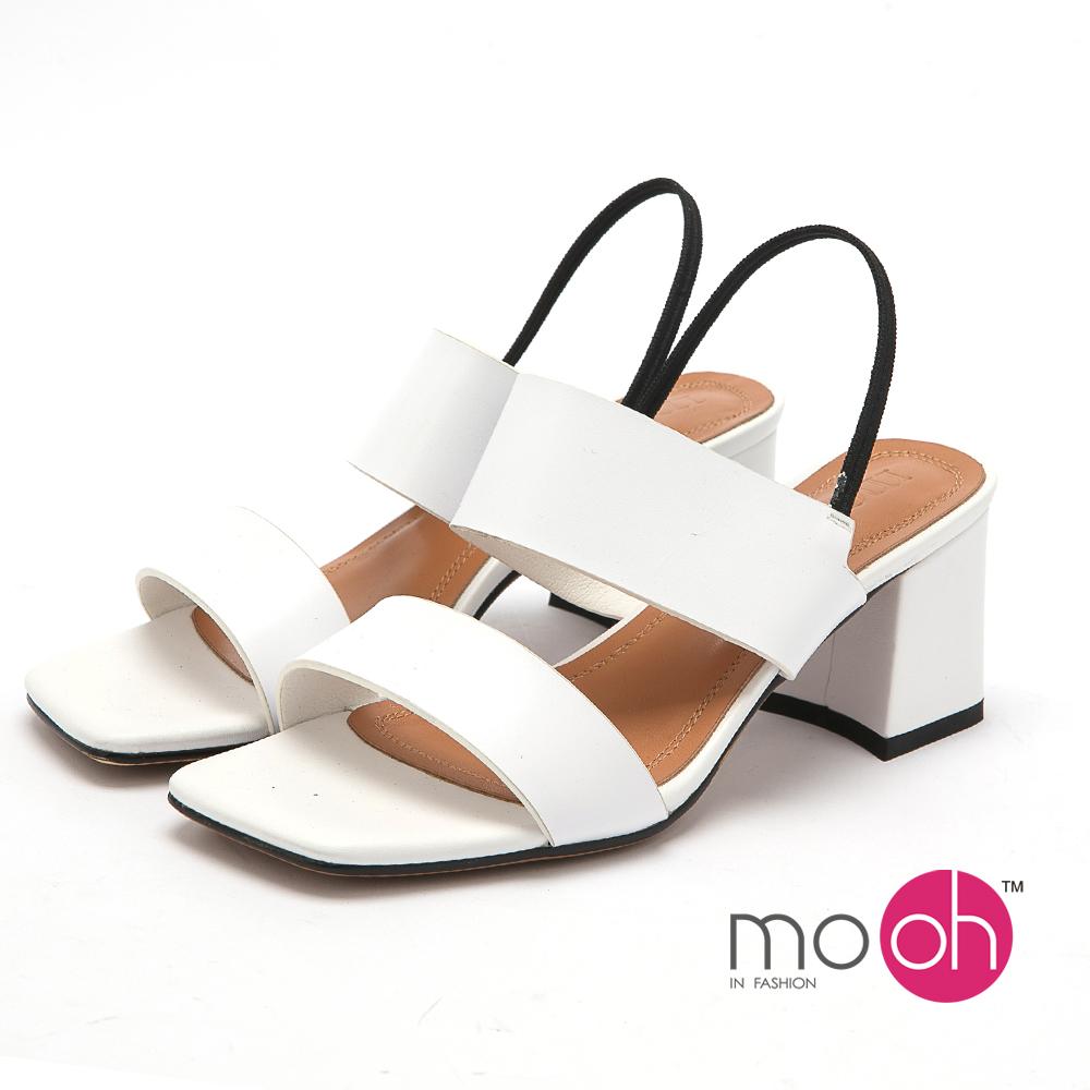 mo.oh - 全真皮-一字露趾彈力帶粗高跟涼鞋-白色