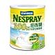 雀巢 100%紐西蘭乳源全脂奶粉(2.1kg) product thumbnail 1