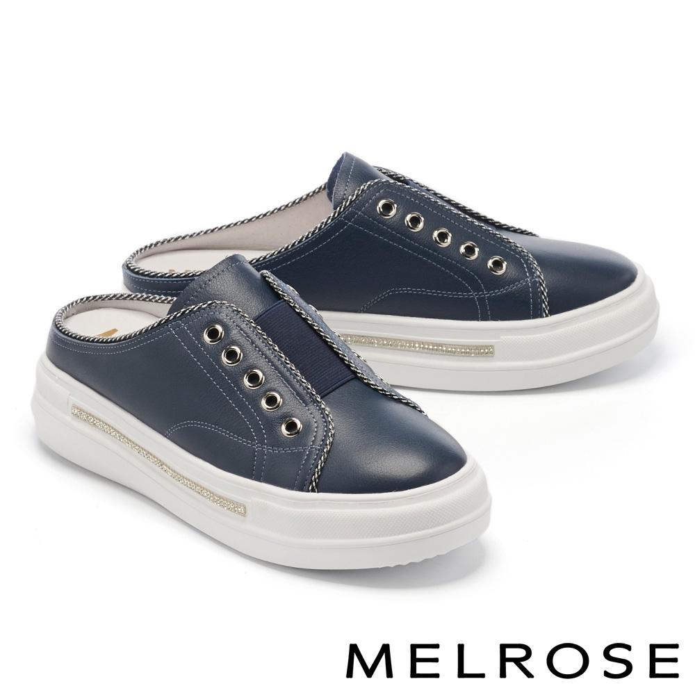 拖鞋 MELROSE 簡約率性搶眼鑽條全真皮厚底休閒拖鞋-藍