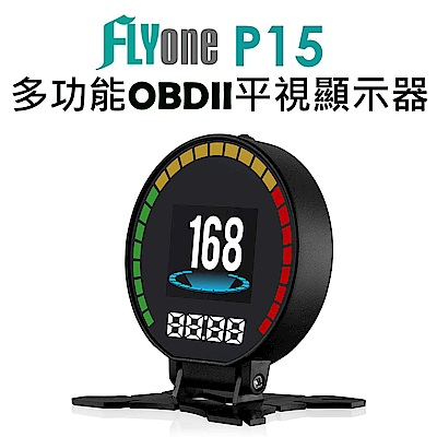 FLYone P15 HUD多功能OBD2汽車平視顯示器-急速配