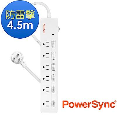 群加 PowerSync  防雷擊六開六插加距延長線/4.5m(TPS366GN9045)