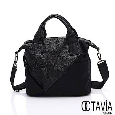 OCTAVIA 8真皮 - 閱讀III 牛皮與尼龍雙料幾何拼貼手拿肩斜三用公事包 -魔法黑