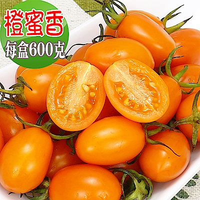 愛蜜果 橙蜜香小番茄1盒(600克/盒)