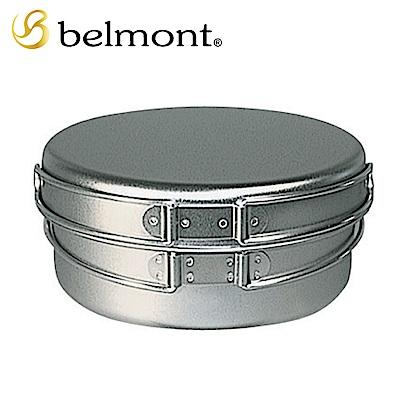 日本Belmont 超輕量登山露營鈦鍋組-M