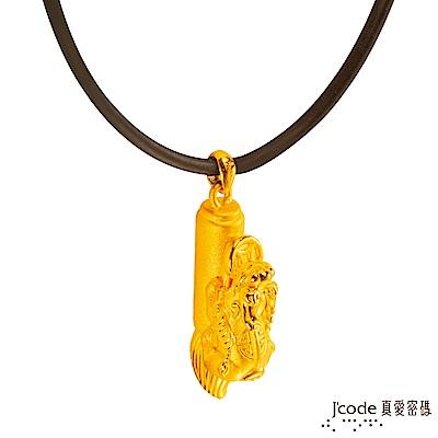 J code真愛密碼 大筆進財貔貅(特大)黃金男墜子-立體硬金款 送項鍊