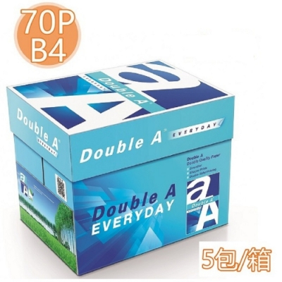 Double A 70磅 B4 多功能影印紙 (5包/箱)