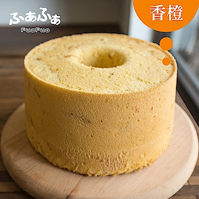 (滿2件)Fuafua Chiffon 香橙戚風蛋糕- Orange(8吋)