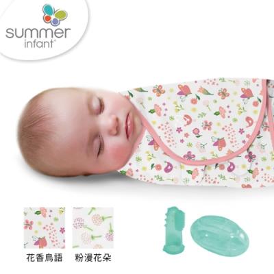美國 Summer infant 純棉懶人聰明包巾(粉漫花朵+花香鳥語+指套型牙刷含盒)