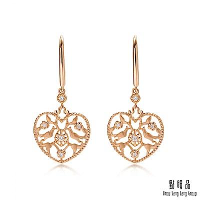 點睛品 V&A 18KR 玫瑰金心形鑽石耳環