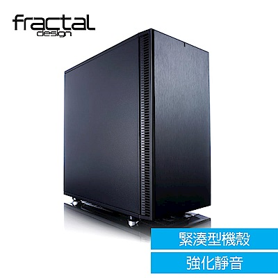 【Fractal Design】 Define Mini C 電腦機殼