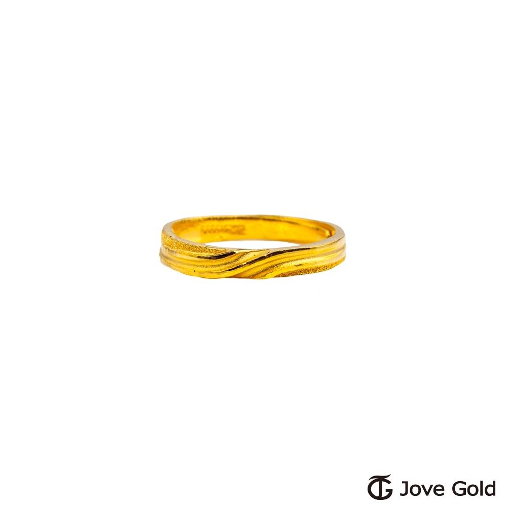 JoveGold漾金飾 交會黃金女戒指