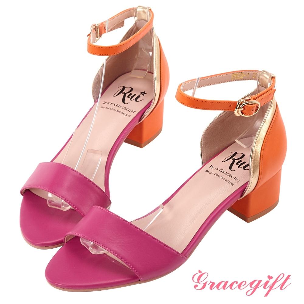 Grace gift X Rui-聯名撞色一字中跟涼鞋 桃紅