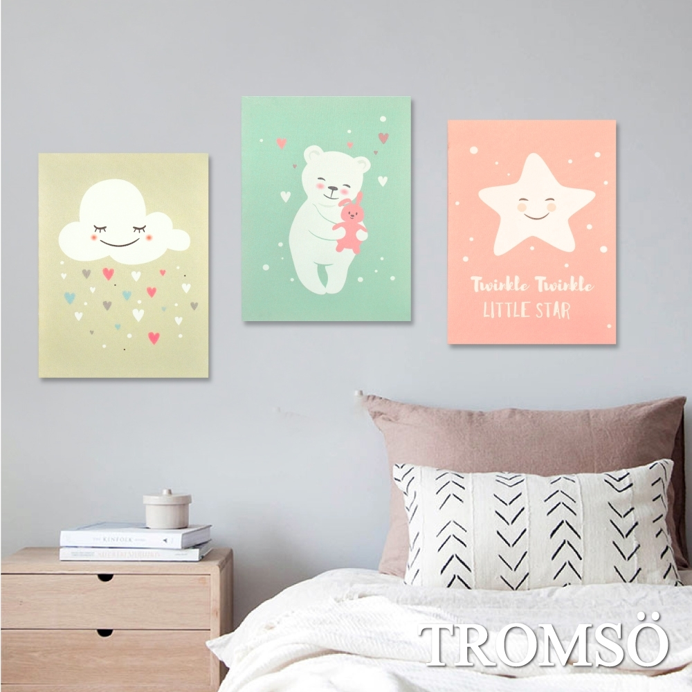 TROMSO時尚無框畫/美夢小熊