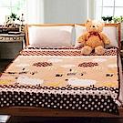 Carolan 得意羊羊   法萊絨四季毯(150x200cm)