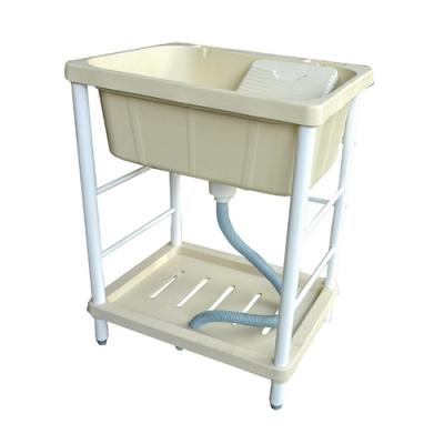 泰家 耐用浴室中型單槽洗衣槽(附活動洗衣板)