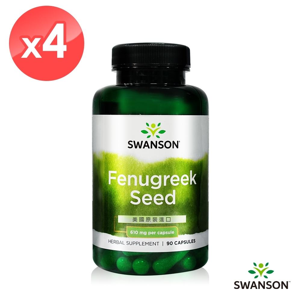 Swanson 斯旺森 葫蘆巴籽膠囊4瓶組 (90顆*4)