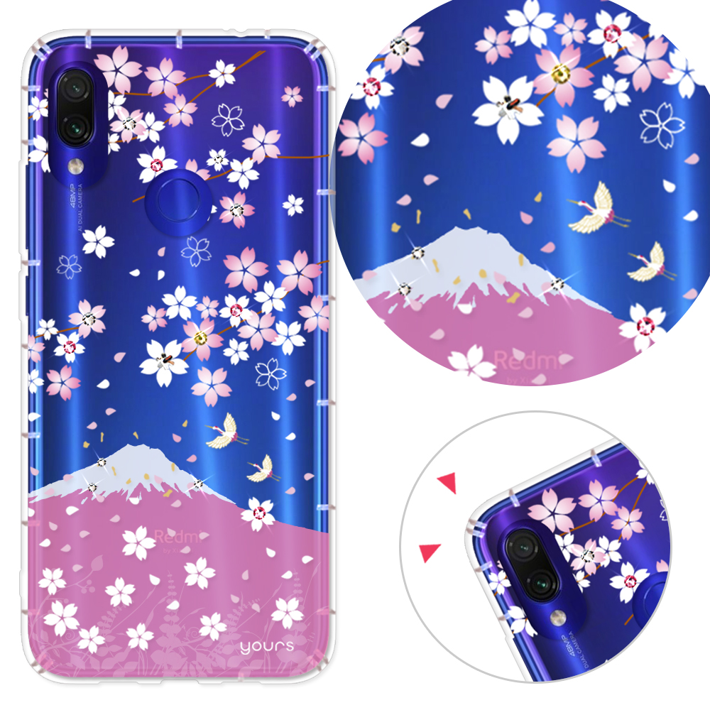 YOURS Xiaomi 紅米Note7 奧地利彩鑽防摔手機殼-櫻飛雪