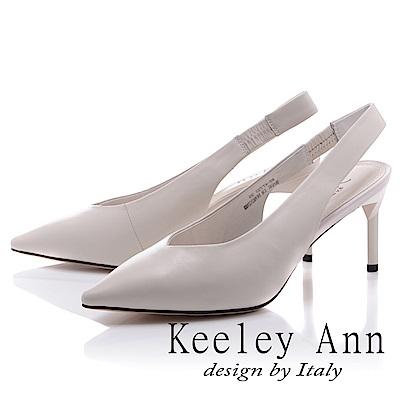 Keeley Ann 簡約美學~V口素面鬆緊帶真皮細高跟女巫鞋(米色-Ann)