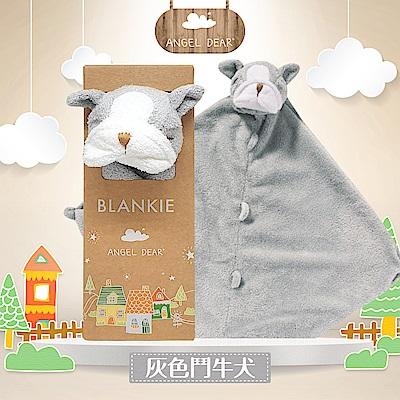 美國 Angel Dear 動物嬰兒安撫巾禮盒版 (灰色鬥牛犬)