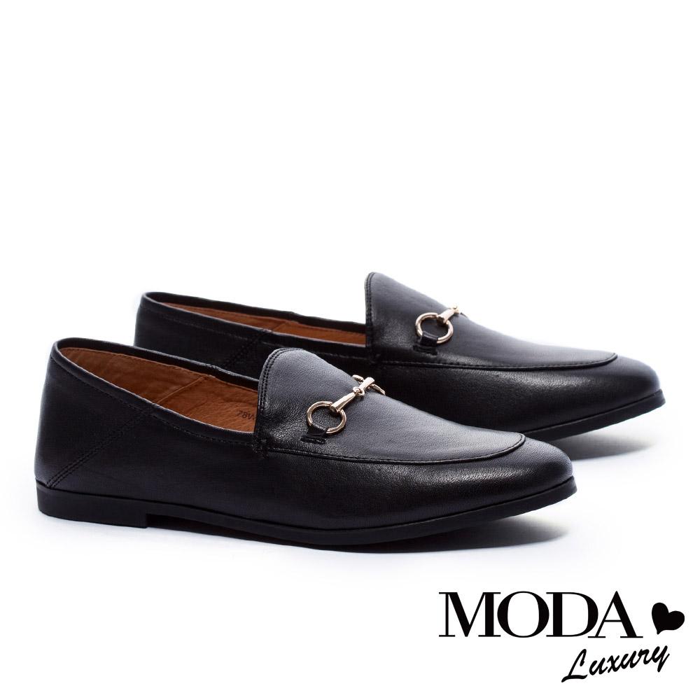 低跟鞋 MODA Luxury 英倫街頭金屬釦全真皮樂福低跟鞋-黑