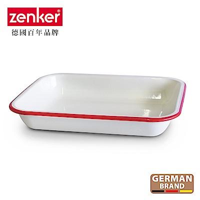 德國Zenker 手工琺瑯方型烤盤(中)(31.3cm)