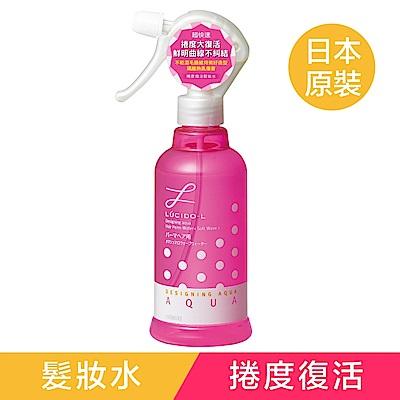 LUCIDO-L樂絲朵-L 捲度復活髮妝水250ml