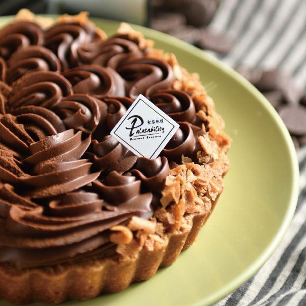 【食感旅程Palatability】生巧克力塔6吋