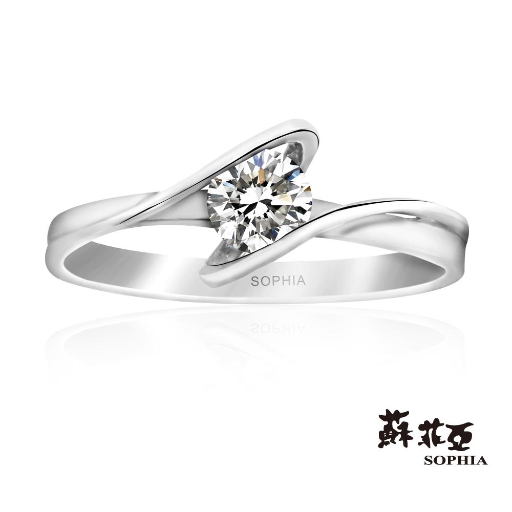 蘇菲亞SOPHIA - 彩帶0.30克拉FVVS1鑽石戒指