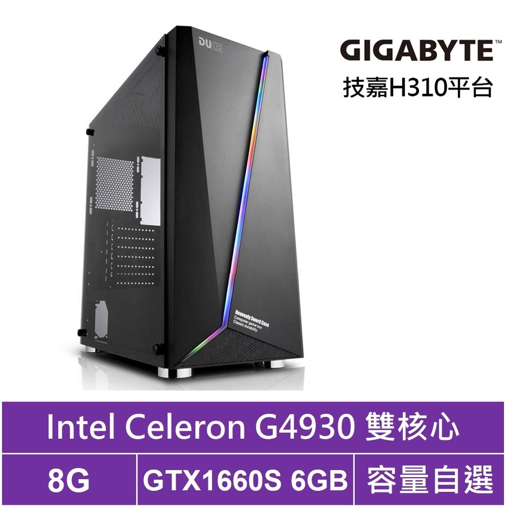 技嘉H310平台[日光武神]雙核GTX1660S獨顯電腦