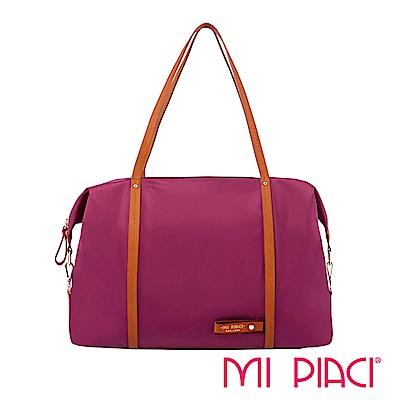 MI PIACI 革物心語- ALICE系列肩背包-玫瑰紅1230193