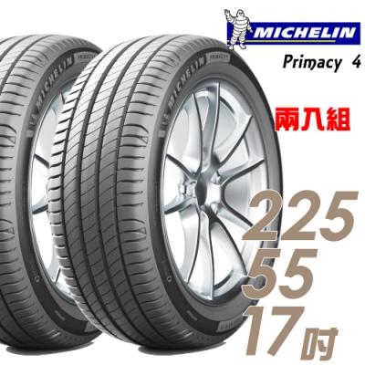 【米其林】PRIMACY 4 高性能輪胎_二入組_225/55/17(PRI4)