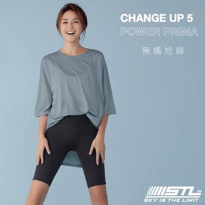 STL yoga Legging ChangeUp5 韓國瑜伽『無尷尬線』運動休閒吸濕排汗內搭緊身褲 PowerPrima拉提5分褲Black黑