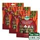 【美國OXBOW】紅蘿蔔時蘿牧草烘焙零食-3包組 product thumbnail 1