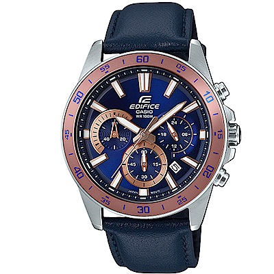 EDIFICE經典科技時尚設計藍錶帶腕錶(EFV-570L-2B)玫瑰框X藍面43.8mm