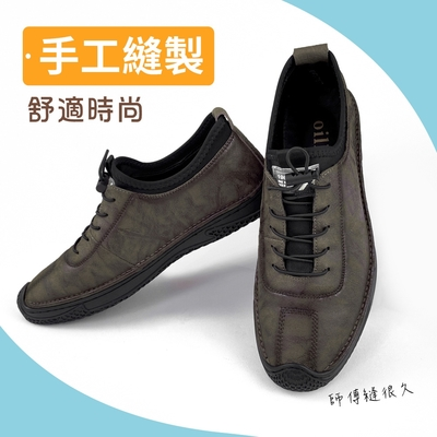 oillio歐洲貴族 男鞋 獨特雲彩牛皮 舒適真皮皮鞋休閒鞋 高貴柔軟好穿脫 (40~44碼)-4673-30