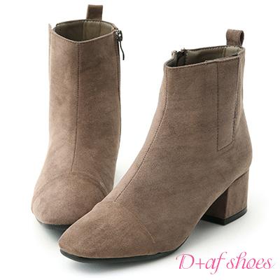 D+AF 自我風格.絨料側拼接中跟短靴*灰